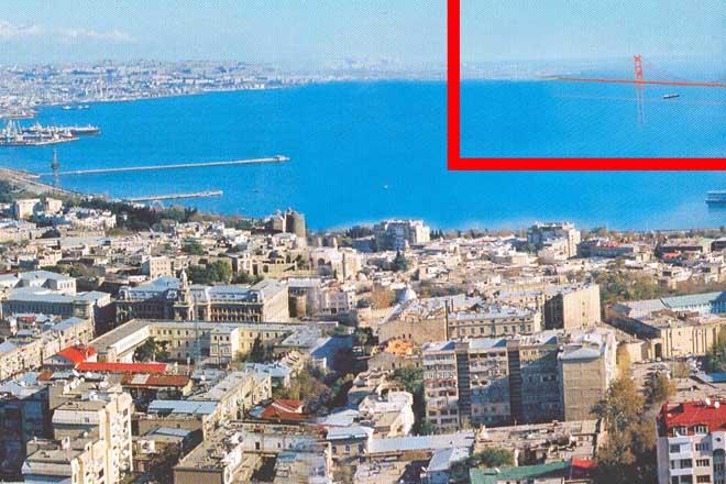 Грандиозный проект -  мост через Каспийское море