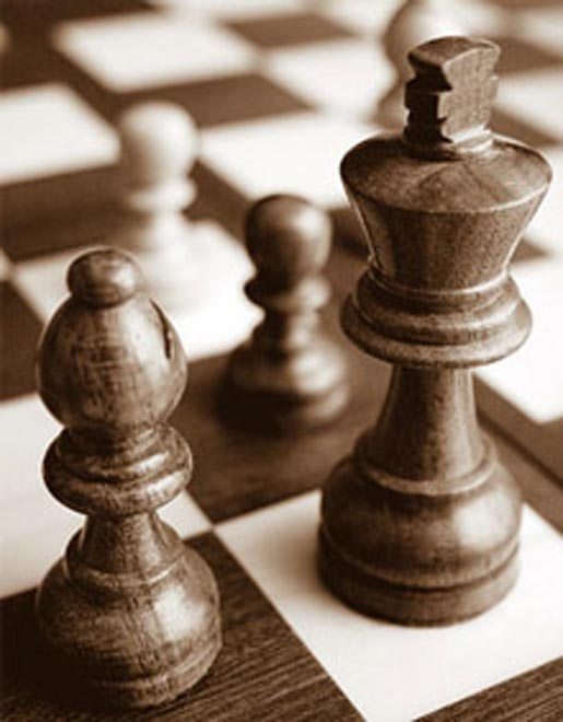 "Шахрияр Мамедъяров поднялся на первую строчку супертурнира ""Tata Steel Chess"""