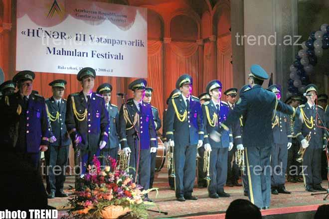 В столице Азербайджана подведены итоги фестиваля патриотической песни