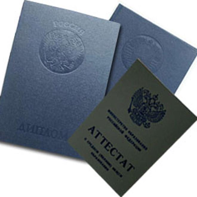 Изменены правила признания азербайджанских дипломов в Иране