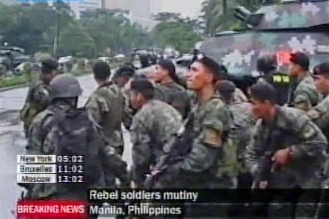 Захват заложников на филиппинах