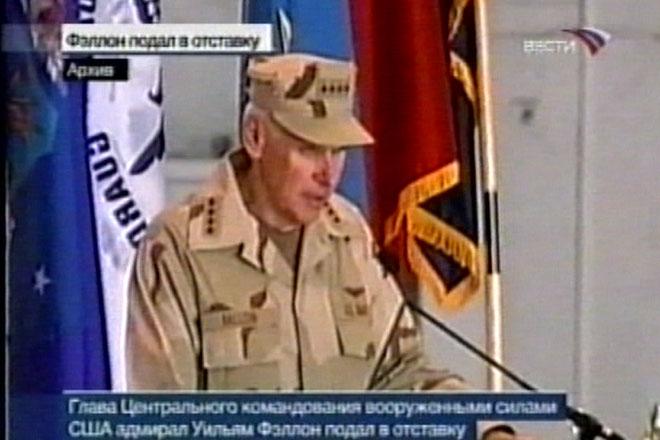 Ушел в отставку глава Центрального командования ВС США (видео)
