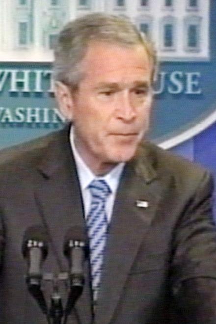 Джордж Буш призвал власти Пакистана провести свободные выборы (видео)