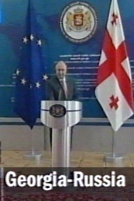 Georgia demands UN talks on alleged Russian missile strike (video)