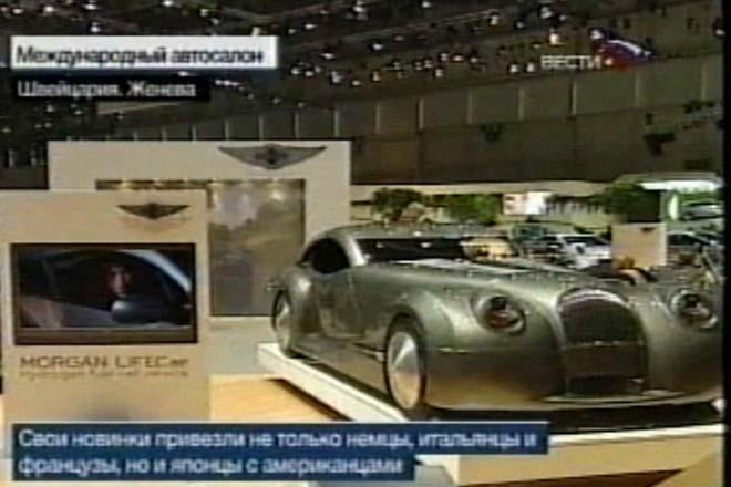Женева-2008 шокирует посетителей концептами (видео)