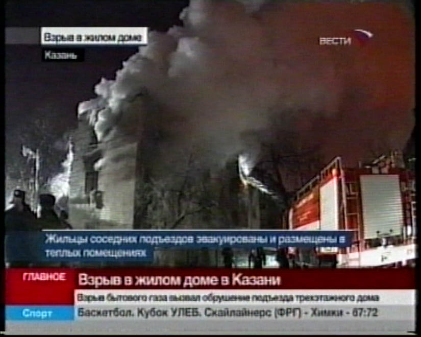 Death toll in   Kazan household gas blast rises to seven (video)