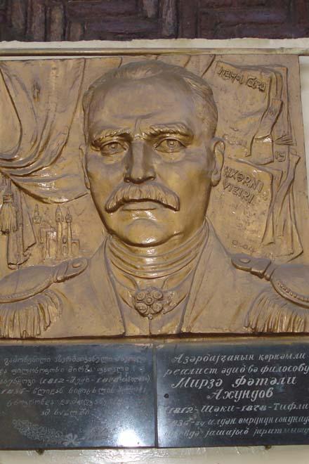 В Тбилиси была презентована книга азербайджанского писателя Нурхафиза Гусейинли