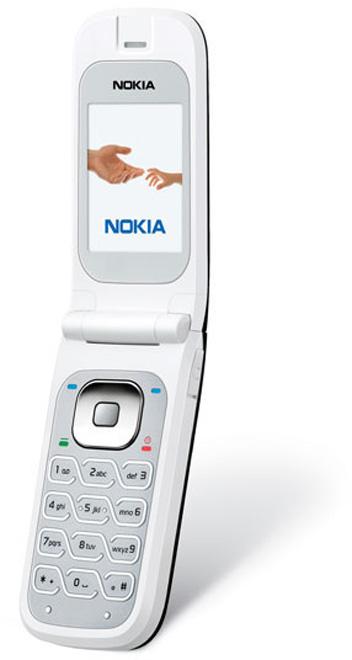 Nokia 2505: стильная и недорогая CDMA раскладушка