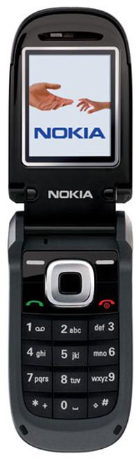 Nokia 1650 и Nokia 2660: современный дизайн и функциональность за небольшие деньги