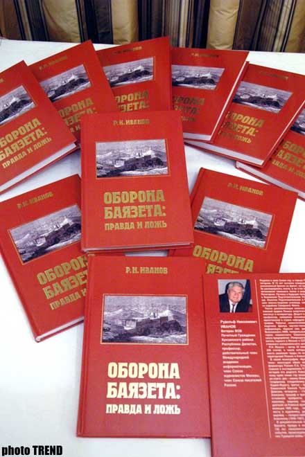 Presentation of Russian Historian-Writer's Book About Azeri General Took Place in Heydar Aliyev Foundation