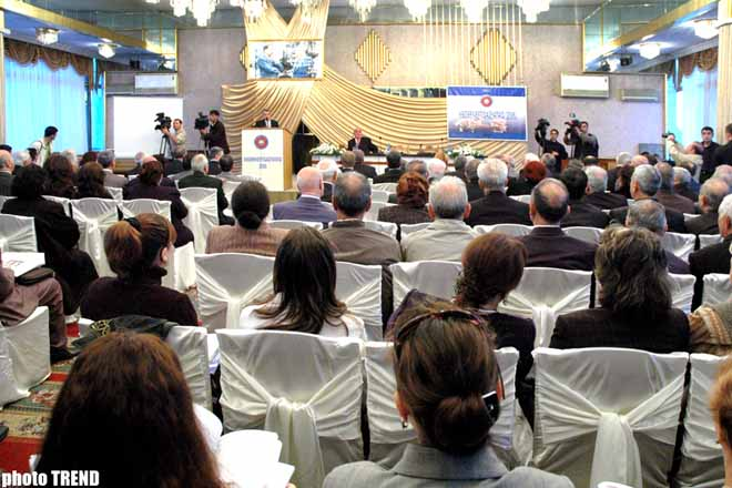Conference on Caspian Oil, Gas, Fields 2006' Begins in Baku