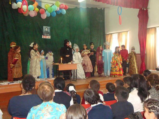 В Азербайджане состоялся литературно-художественный вечер, посвященный 210-летию Александра Пушкина