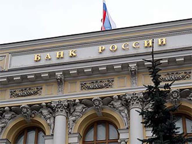 Image result for russian central bank