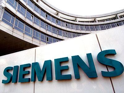ВSiemens планируют сократить практически семь тыс. служащих