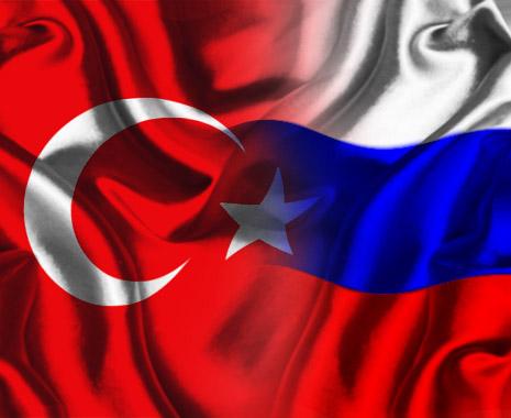 Путин прибыл вТурцию для переговоров сЭрдоганом