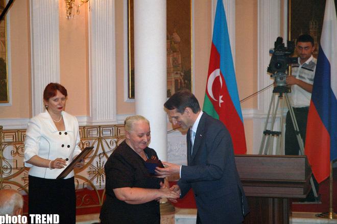 Azərbaycan Prezidenti Rusiya hökumətinin medalı və fəxri fərmanı ilə təltif olunub (FOTO)