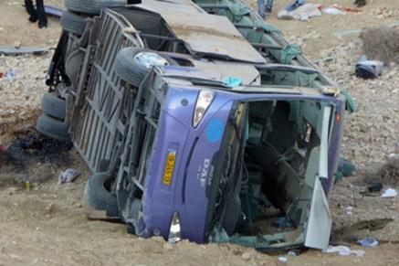 Türkiyədən İraqa gedən avtobus aşdı: 9 ölü, 28 yaralı