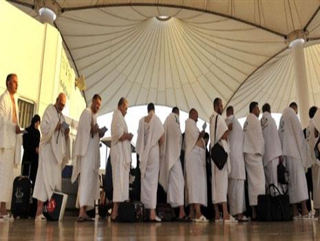 Первая группа паломников изКыргызстана отправится вхадж 7августа