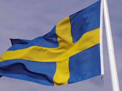 İsveç azərbaycanlıları erməni təxribatı ilə bağlı beynəlxalq təşkilatlara e ...