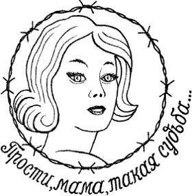 Галерея татуировок, женские татуировки татуировки