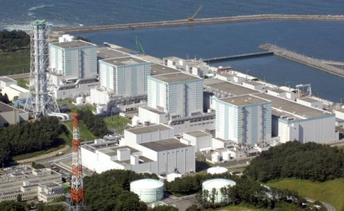 fukushima 130311 - Japan mulls methods of discharging Fukushima plant's radioactive water