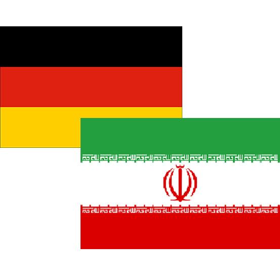 Главный дипломат Ирана прилетит в Москву для переговоров с Лавровым