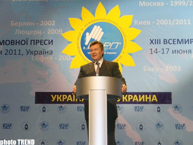 АМИ Trend принимает участие в XIII Всемирном конгрессе русской прессы (ФОТО)
