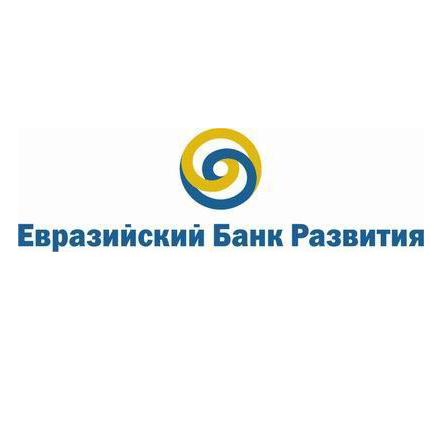 кредит евразийский банк в казахстане