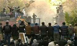 Iranian students burn UK flag in front of country's embassy in Tehran (PHOTO, VIDEO)