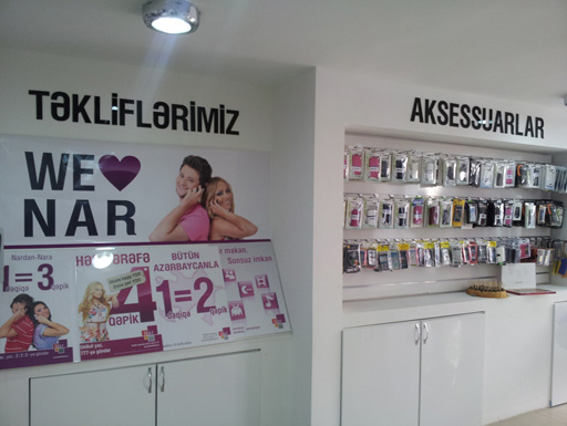"""""""Nar Mobile"""" Bakı sakinləri üçün növbəti """"Nar Dünyası"""" satış və xidmət mərkəzlərini təqdim edib (FOTO)"""
