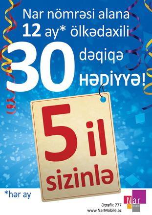 """""""Nar Mobile"""" Novruz bayramını """"Xoş gəldin"""" kampaniyası ilə qarşılayır"""