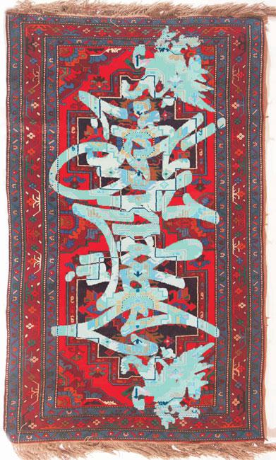 В Дубае представлены искаженные ковры ручной работы Фаига Ахмеда (фото)