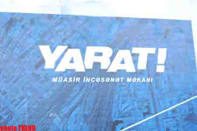 """""""YARAT!"""" təşkilatı Rəşad Babayevin """"Antonioni Bakıda"""" layihəsini təqdim edib (FOTO)"""