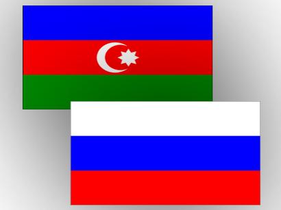 Azərbaycan-Rusiya beynəlxalq qrant müsabiqəsinin nəticələri açıqlanıb
