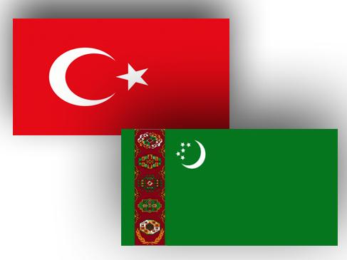 Туркменистан утвердил состав межправкомиссии с Турцией