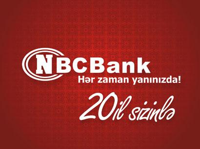 банк беззалоговых кредитов кредит пенсионерам рк