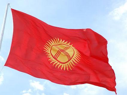 Qırğızıstan Milli Təhlükəsizlik Komitəsinin sədri:
