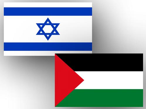 Израиль объявил оготовности кпереговорам сПалестиной
