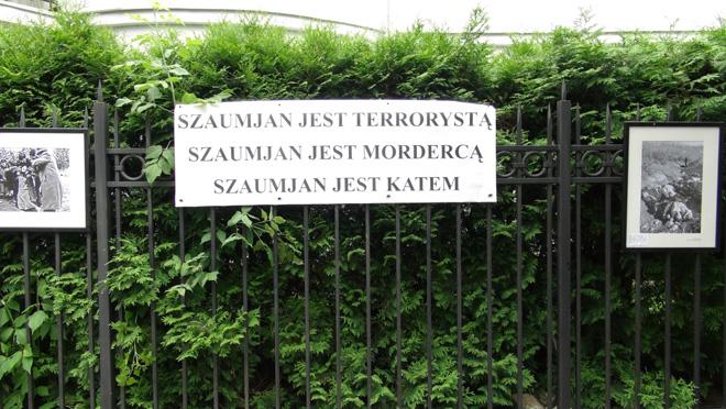 Azərbaycanın Polşadakı səfirliyi qarşısında ermənilərin aksiya keçirmək cəhdi baş tutmadı (FOTO)