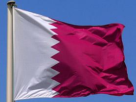 Qatar appoints new ambassador to Turkmenistan