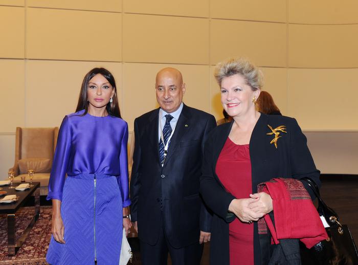 Azərbaycan Prezidenti və xanımı II Bakı Beynəlxalq Humanitar Forumunun açılış mərasimində iştirak ediblər (FOTO)