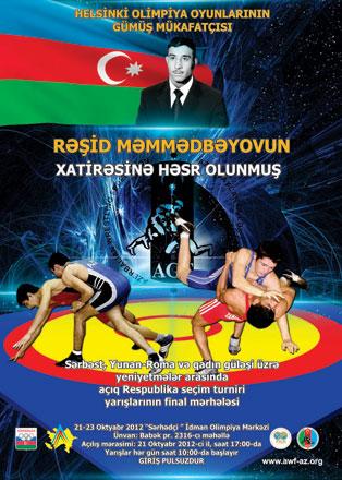 Yeniyetmə və gənc güləşçilərin respublika seçim turnirlərinin final mərhələsi başlayır (FOTO)
