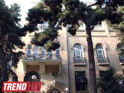 Посольство США подтвердило информацию о получении письма генпрокурора Азербайджана
