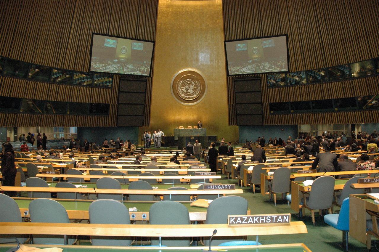 Двухлетний бюджет ООН утверждён вобъеме практически $5,4 млрд