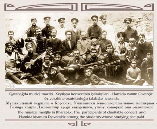 Гамида Джаваншир-Мамедкулизаде - 140 лет: Железная леди из Карабаха (фото)