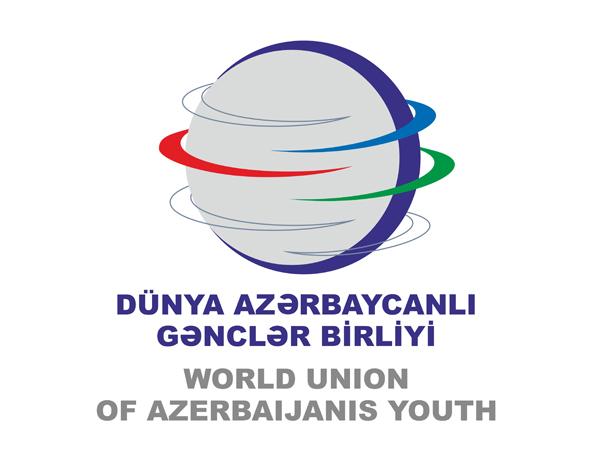 """Dünya şöhrətli yazıçının ev muzeyində """"Azərbaycan guşəsi"""" açılıb (FOTO)"""