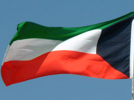 'Kuwait orders Iran envoy to leave'