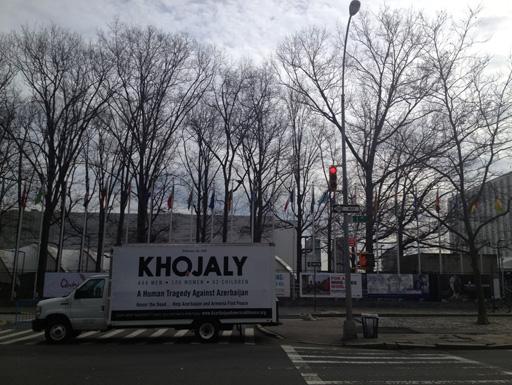 Азербайджано-Американский Альянс продолжает кампанию информирования о Ходжалинском геноциде (ФОТО)