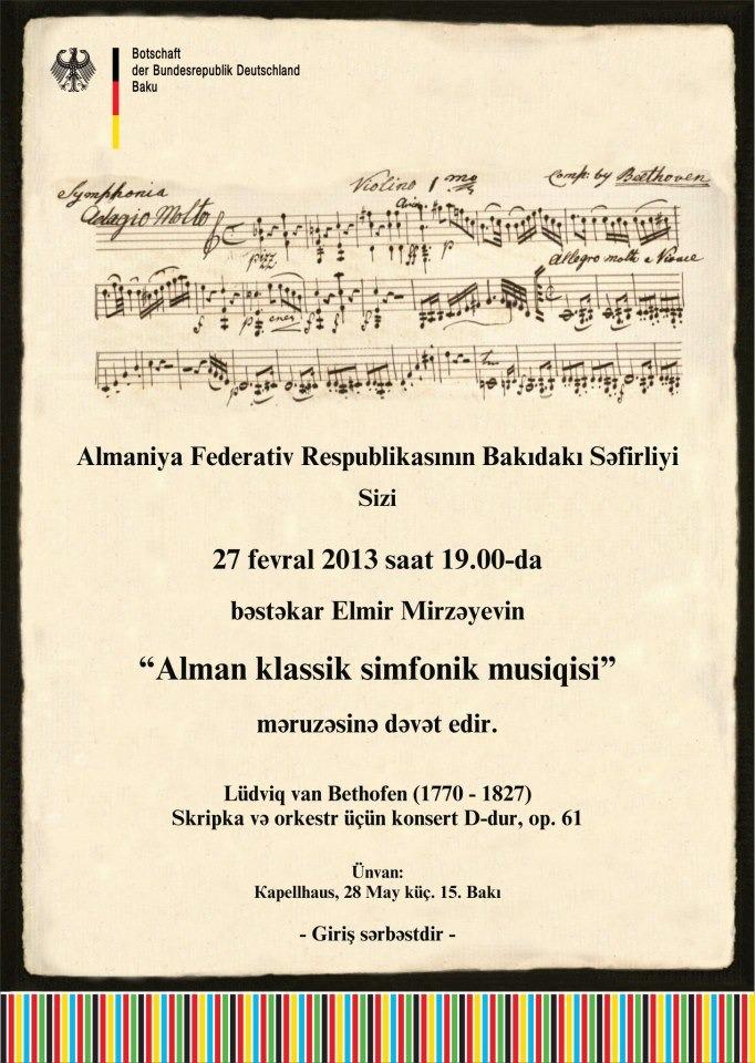 Азербайджанский композитор Эльмир Мирзоев выступит с докладом о немецкой музыке
