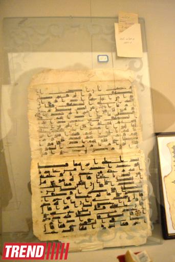 """Самый древний Коран в ташкентском комплексе """"Хазрати Имам"""" (фотосессия)"""